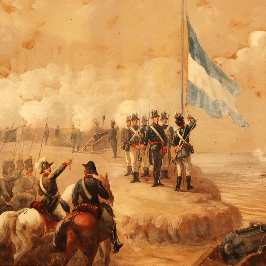 La creación de la bandera nacional